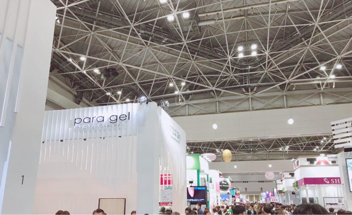 TOKYO NAIL FORUM 2019